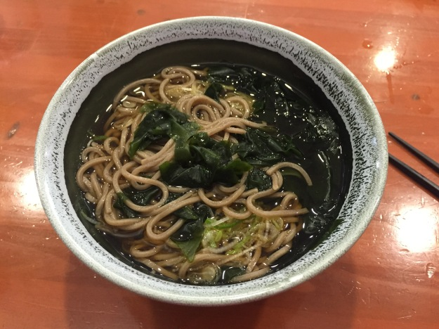 Udon noodles in a miso broth with kelp and scallions.  Not what I thought I was ordering, but tasty nonetheless.  (Whew!)  :)
