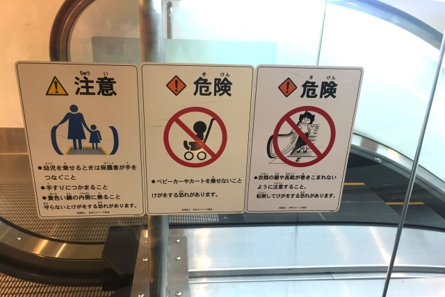 If I got my dress caught in the escalator, I'd be upset, too.