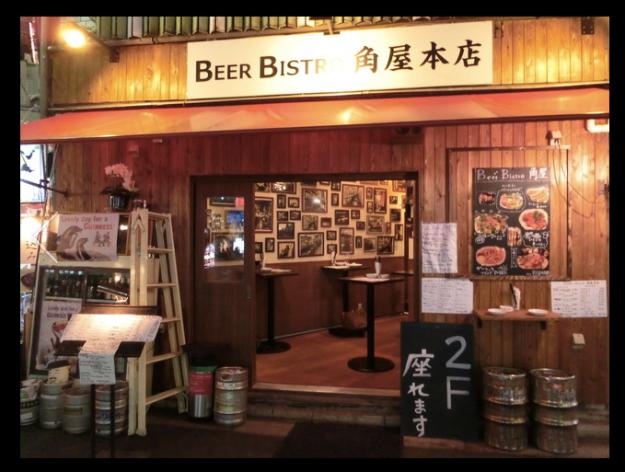 beer bistro tokyo